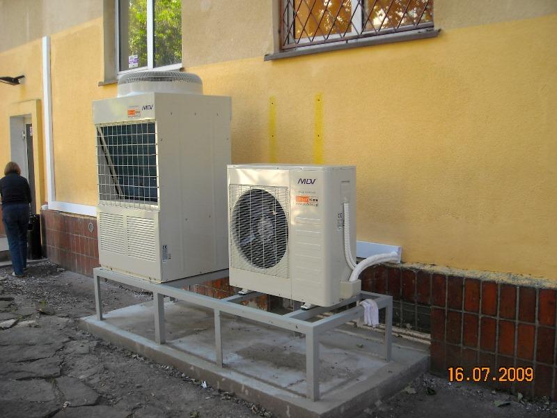 Klimatyzacja VRF w sądzie